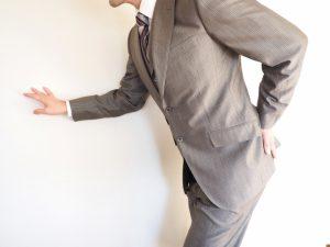 ビジネスマンの腰痛