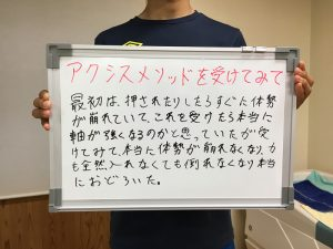 matsuda-box1