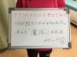 nomura2
